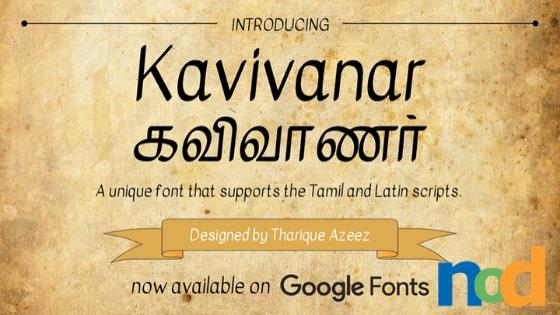 Free Font Friday - Kavivanar
