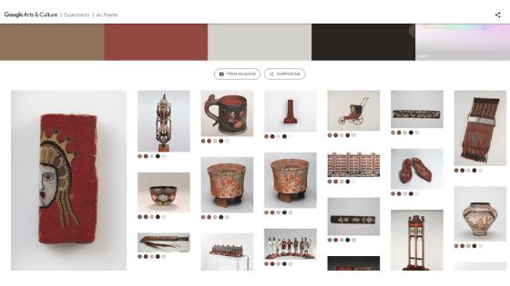 Google's Art Palette 2