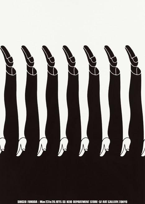 Fukuda's Illusionism