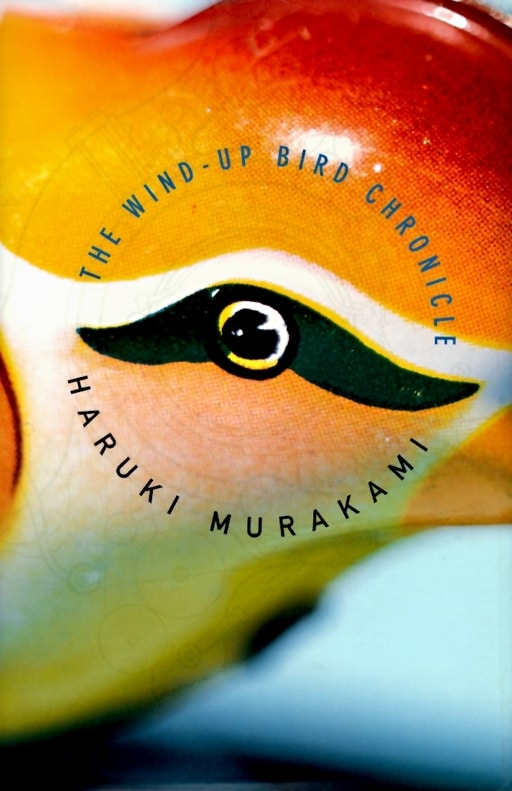 cover-haruki-murakami-the-wind-up-bird-chronicle-book