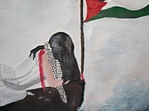 Hiba Abugosh