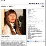 Yulia Yushina GDUSA Magazine